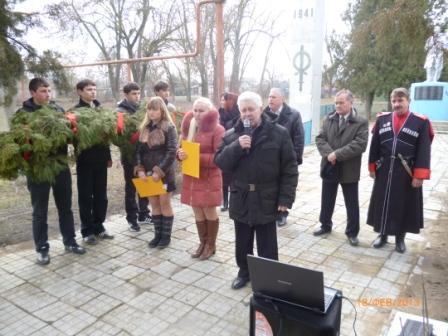 http://mousosch12kalin.narod.ru/olderfiles/1/P1050201.jpg